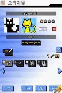 Picross DS (K)(Independent) Screen Shot