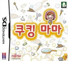 Cooking Mama (K)(Sinabro) Box Art