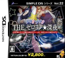 Simple DS Series Vol. 22 - The Zero-Yon Shinya (J)(Undutchable) Box Art