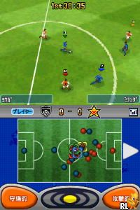 World Soccer Winning Eleven DS - Goal x Goal! (J)(Caravan) Screen Shot