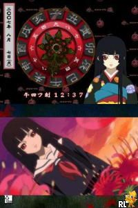 Jigoku Shoujo - Akekazura (J)(6rz) Screen Shot