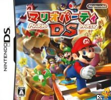 Mario Party DS (J)(MaxG) Box Art