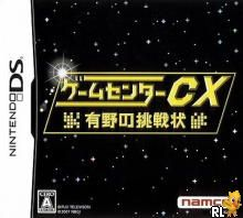 Game Center CX - Arino no Chousenjou (J)(6rz) Box Art