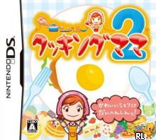 Cooking Mama 2 (J)(Caravan) Box Art