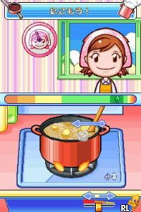 Cooking Mama 2 (J)(Caravan) Screen Shot