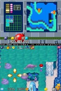 Bomberman Story DS (E)(Cyber-T) Screen Shot