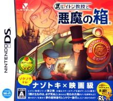 Layton Kyouju to Akuma no Hako (J)(MaxG) Box Art