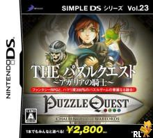 Simple DS Series Vol. 23 - The Puzzle Quest - Agaria no Kishi (J)(Chikan) Box Art