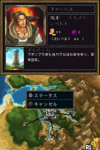 Simple DS Series Vol. 23 - The Puzzle Quest - Agaria no Kishi (J)(Chikan) Screen Shot