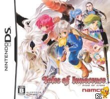 Tales of Innocence (J)(MaxG) Box Art