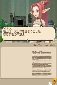 Tales of Innocence (J)(MaxG) Screen Shot