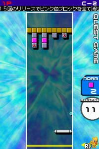 Arkanoid DS (J)(6rz) Screen Shot