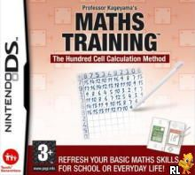 Professor Kageyama's Maths Training (E)(EXiMiUS) Box Art