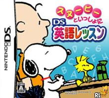 Snoopy to Issho ni DS Eigo Lesson (J)(Independent) Box Art