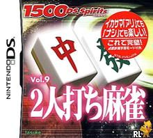 1500 DS Spirits Vol. 9 - 2 Nin-uchi Mahjong (J)(JTC) Box Art