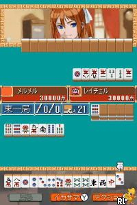 1500 DS Spirits Vol. 9 - 2 Nin-uchi Mahjong (J)(JTC) Screen Shot