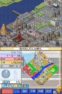 SimCity DS 2 - Kodai Kara Mirai e Tsuduku Machi (J)(Caravan) Screen Shot