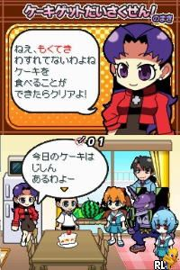 Puchi Eva - Evangelion at Game (J)(Independent) Screen Shot