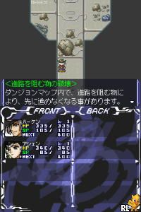 Mugen no Frontier - Super Robot Taisen OG Saga (J)(Independent) Screen Shot