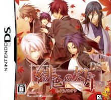 Hiiro no Kakera DS (J)(Independent) Box Art