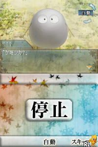 Hiiro no Kakera DS (J)(Independent) Screen Shot