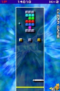 Arkanoid DS (U)(XenoPhobia) Screen Shot
