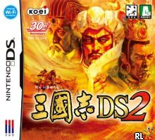 Samgukji DS 2 (K)(Independent) Box Art