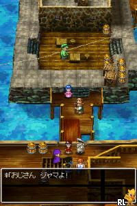 Dragon Quest V - Tenkuu no Hanayome (J)(Dominent) Screen Shot