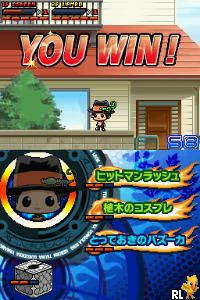 Katekyoo Hitman Reborn! DS - Flame Rumble Hyper - Moeyo Mirai (J)(Caravan) Screen Shot