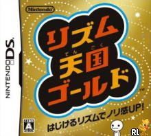 Rhythm Tengoku Gold (J)(CNBS) Box Art