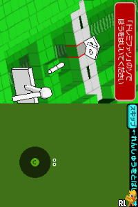Rhythm Tengoku Gold (J)(CNBS) Screen Shot