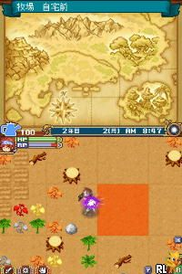 Rune Factory 2 (v01) (J)(NEET) Screen Shot
