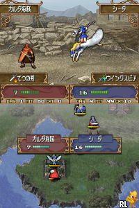 Fire Emblem - Shin Ankokuryuu to Hikari no Ken (J)(Caravan