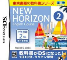 New Horizon English Course 3 DS (J)(NEET) Box Art