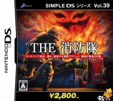 Simple DS Series Vol. 39 - The Shouboutai (J)(High Road) Box Art