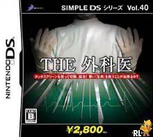Simple DS Series Vol. 40 - The Gekai (J)(High Road) Box Art