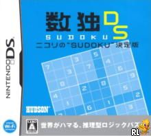 Sudoku DS - Nikoli no 'Sudoku' Kettei Ban (J)(High Road) Box Art