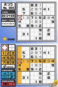 Sudoku DS - Nikoli no 'Sudoku' Kettei Ban (J)(High Road) Screen Shot