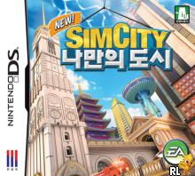 SimCity - Creator (K)(CoolPoint) Box Art