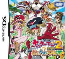 Yatterman DS 2 - Bikkuri Dokkiri Animal Daibouken (J)(High Road) Box Art