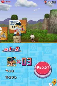 Yatterman DS 2 - Bikkuri Dokkiri Animal Daibouken (J)(High Road) Screen Shot