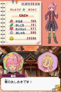 Shugo Chara! - Amu no Nijiiro Chara Change (J)(BAHAMUT) Screen Shot