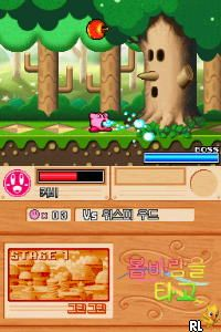Kirby Ultra Super Deluxe (K)(CoolPoint) Screen Shot
