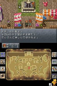 Chrono Trigger (J)(Caravan) Screen Shot