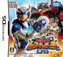 Tomica Hero Rescue Force DS (J)(Caravan) Box Art