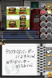 Simple DS Series Vol. 45 - The Misshitsu Kara no Dasshutsu 2 (J)(Independent) Screen Shot