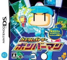 Custom Battler - Bomberman (J)(Caravan) Box Art