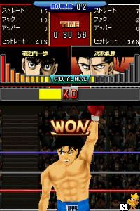 Hajime no Ippo - The Fighting! DS (J)(Caravan) Screen Shot