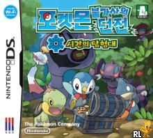 Pokemon Mystery Dungeon - Explorers of Time (K)(CoolPoint) Box Art