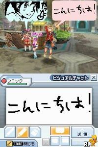 Phantasy Star Zero (J)(XenoPhobia) Screen Shot